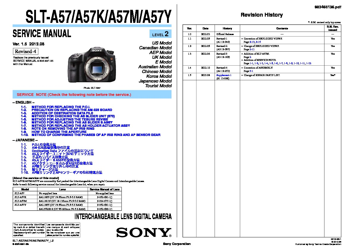 sony alpha a6000 manual free download