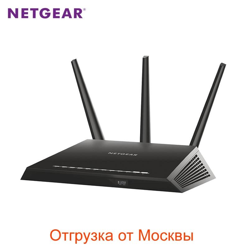 netgear ac1900 wifi modem dual band manual